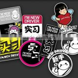Printed car bumper stickers custom Body Stickers Use and PVC Material car door magnets stickers --DH20449