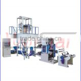 Hot Sale plastic film blowing/cutting machine use LDPF/HDPE/LLDPE material