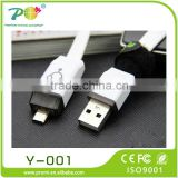 Micro USB 2.0 OTG Y Cable On The Go Adapter Male Micro USB to Female USB for Samusung S6 Edge S4 S3 Android Phone                                                                         Quality Choice
