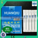Huanqiu Brand Silver Handle With Tube Dialysis Paper Package Stainless Steel Acupuncture Needle