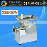 Meat mincer capacity 320kg/h stainless steel meat mincer for CE electric meat mincer (SY-MM32A SUNRRY)