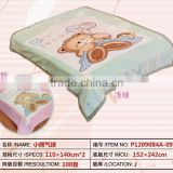 2016 Top sale cheap polyester knitting blanket soft flannel baby blanket