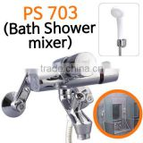 Bath Shower/self-closing/hot and cold water mixer shower