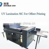 hot sell Double100 UV lamination machine for offset printing