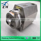 API 610 Horizontal centrifugal central line mounted mechanical seal petrochemical pump
