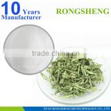High Pure Stevia Rebaudioside D 97% Powder,Rebaudioside D                                                                         Quality Choice