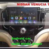 10.1inch Quad Core Android car radio gps stereo system for NISSAN VENUCIA T70 car dvd navigation with wifi 3g mirror link