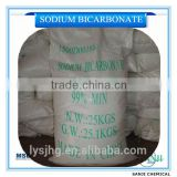 Powder Sodium Bicarbonate use for food