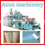 PE stretch film machine/PE strech film extruder machine/PE film production from qingdao jiaozhou