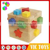 wooden wisdom cube toy, educational intelligence shape sorter, wooden box toy with color blocks