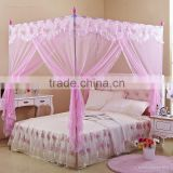 Huzhou Shuanglu with fast delivery and best quality decorative fiberglass treated mosquito net