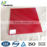 New Material 2.8mm 500*500mm Red Translucent Light Passing Heat Resistant Plastic Acrylic Sheet
