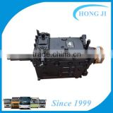Best sale china bus automatic transmission gearbox for qijiang S6-160