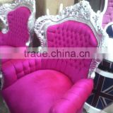 baroque armchair pink color