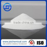 The Independent R&D Strontium nitrate white powder 10042-76-9 strontium nitrate for fire extinguishers