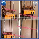 automatic wall trowelling machine,automatic wall cement plastering machine,automatic wall painting machine