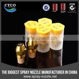 CYCO Air Atomizing Oil Burner Nozzle, Siphone Full Cone or Hollow Cone Oil Nozzle, Gas Burner Nozzle