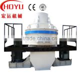 pcl,vsi sand making machine cone crusher granite mill stone