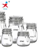 Lead-free thickening glass sealing glass bottle glass storage jar airtight pot bubble wine bottle milk powder cans