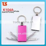 2014 new Promotion mini aluminium oxide gift LED metal pocket keychain knife tools K104A