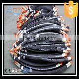 MZ 2ST Braid Stainless Steel Industrial Agriculture Machine Rubber Hose