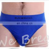 Organic Bamboo Fiber Sexy Summer COOL Underwear Brief seam-free