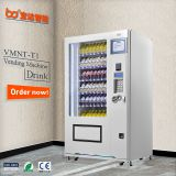 Drink vending machine|Intelligent vending machine|Food vending machine|Vending machine manufacturer