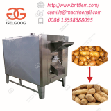 Small Peanut Roasting Machine