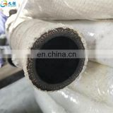 Factory direct Ding Qing rubber tube mine special rubber hose fire-resistant anti-static support processing custom