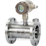 YM-TB Turbine Flow Meter for water juice lpg oil milk diesel sewage etc