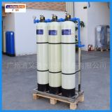 Hot-selling economical glass and steel water softener