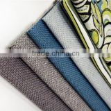 Jacquard fabric best customized 100% polyester modern lining furniture fabric                                                                         Quality Choice
