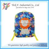 Camouflage animal Printed polyester kids children backpack with cute lion embroidery