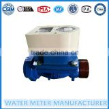 Thread Connect Power Valve For Smart Water Meter DN32-40                                                                         Quality Choice