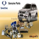 Ssangyong auto parts.rexton.actyon.kyron .spare parts. injector.engine