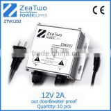 220v ac power adapter 12v 2a power adapter rainproof ac-dc power adapter 12 volts 2 amps