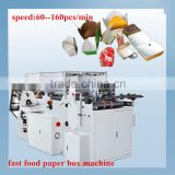 Grilled Chicken Sandwich paper container making machine ,speed 60--160pcs/min,china top manufacture in zhejiang