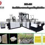 Hot sale 350 model small nonwoven bag non woven seeding bag non-woven Bag Making Machine