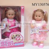 16 inch lovely girl voice control doll playing guitar/harmonic/tambourine/holding stuffed bear