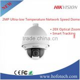 Hikvision ptz camera price,auto tracking ptz ip camera DS-2DF5284-AEL