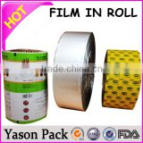 High quality beautiful printing plastic food cover roll film for automatic rollers                                                                         Quality Choice