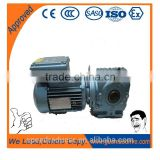 230V ac motor and gearbox