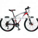 "26"" full suspension aluminum MTB bicycle Mountain bicycle 21 speed lightweight mountain bicycle bike china bicycle factory"