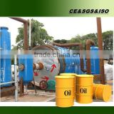 crude tyre oil &carbon black extracting machine