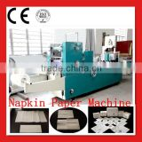 Sanitary Tissue Napkin Making Machine/ High Speed Napin Making From sophia(whatsapp:+86 18337117417)