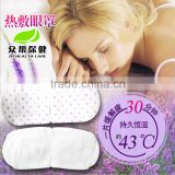 OEM factory low price Eye Dry Relief Disposable Steam Eye Mask