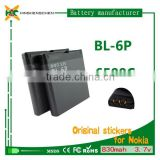 mobile phone accessory from professional factory, BL-6P battery For Nokia 6500c/7900 Prism