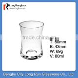 LongRun 80ml small capacity special transparent glass drinking beer glass water tea glass cup
