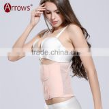 Body Shaper Girdle Belt Waist Cincher Underbust Control Corset Firm Waist Trainer Slimming Belly