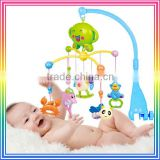 Baby Bed Hanging Toys musical rocking bed toy